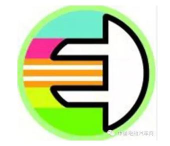新能源汽车号牌专用标志