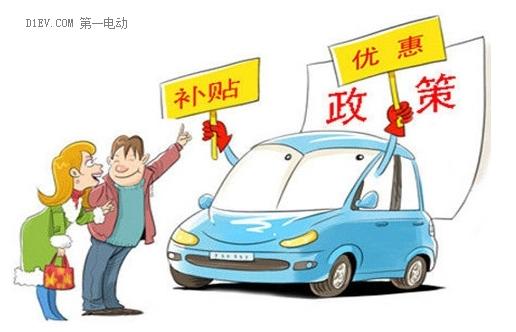 晒幸福!全国20个省市电动汽车车主能享受的特权